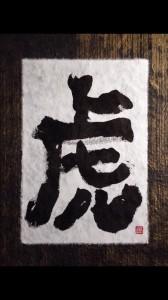 20140429_n